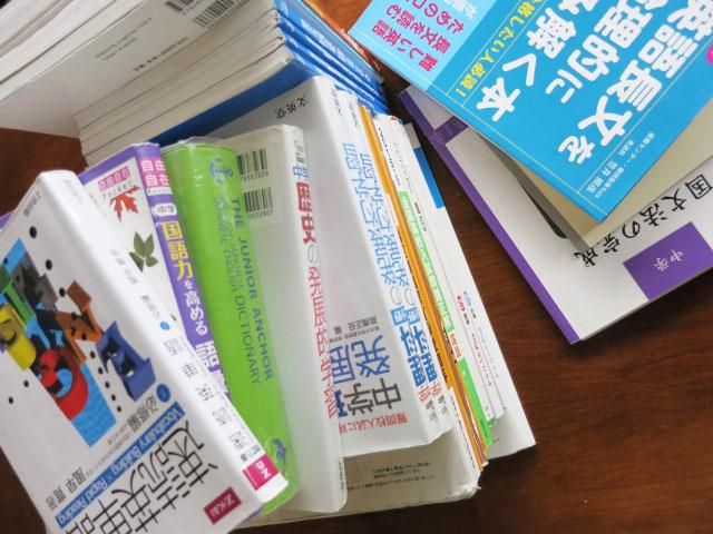 独学で合格するための勉強法は?