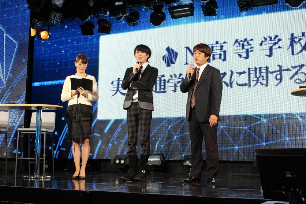 角川ドワンゴが運営するN高等学校が2017年度より新コースを開設