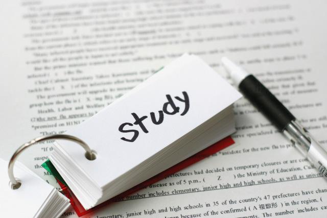 国公立大学入試のしくみと試験の流れを知ろう