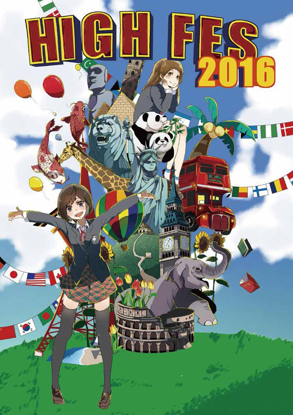 通信制サポート校・バンタン高等学院の文化祭が11月27日に開催