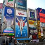 学び直しができる高校、大阪府の「エンパワメントスクール」とは?