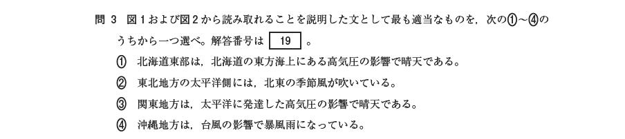 (平成27年度第二回試験問題より)
