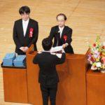 鹿島学園高等学校 通信制課程 2016年度卒業式