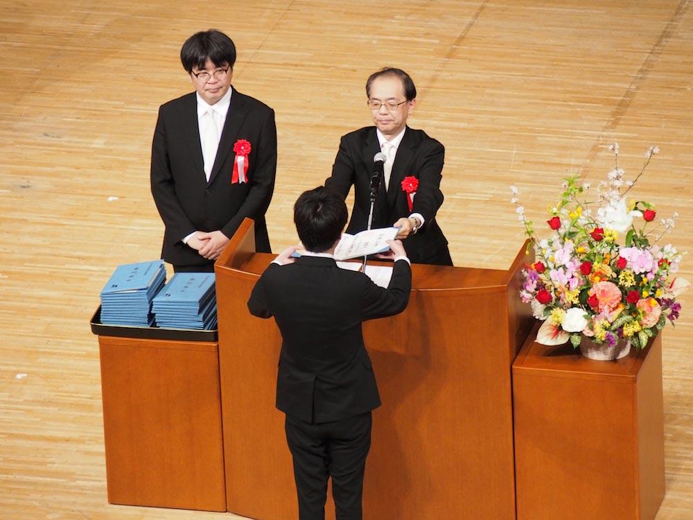 鹿島学園高等学校 通信制課程 2016年度(平成28年度)卒業式