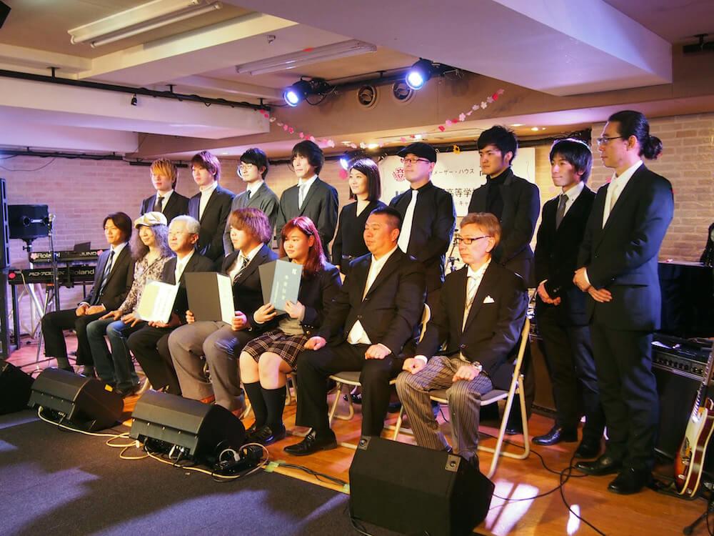 音楽学校メーザー・ハウス高等部2016年度(平成28年度)卒業式&卒業LIVE