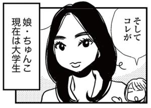 futoukou_22_sub01
