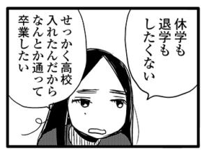 futoukou_23_sub03