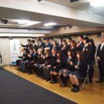 音楽学校メーザー・ハウス高等部 2017年度(平成29年度)入学式
