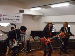 山本恭司講師バンド