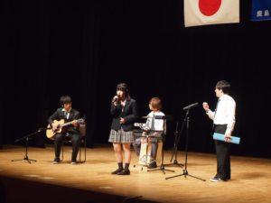 在校生バンドによる演奏