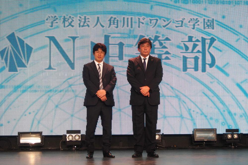 角川ドワンゴ学園が、N中等部を2019年4月開校
