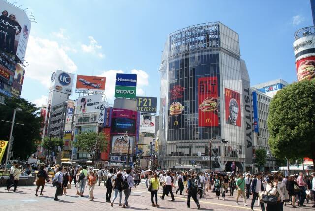 東京都にある通信制高校・サポート校