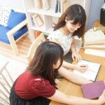 家庭教師コースがある通信制高校・サポート校