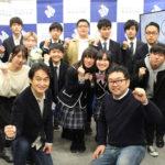 高校生が起業を目指す部活動「N高起業部」に第2期生が入部
