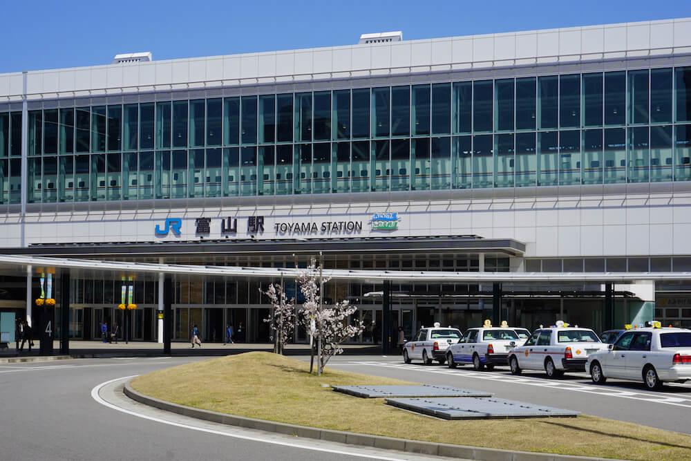 富山県にある通信制高校・サポート校