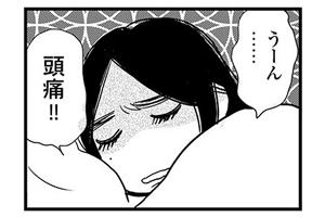 我が子の不登校、漫画家・青木光恵さんはどのように乗り越えた?