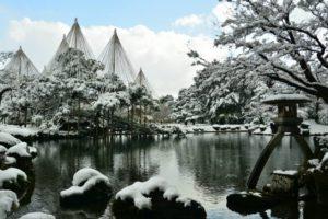 石川県にある通信制高校・サポート校