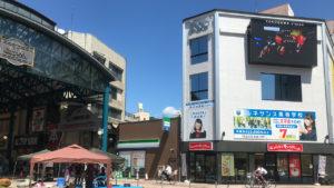 ルネサンス高校広島キャンパス