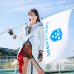「モーニング娘。'20」の牧野真莉愛さんがルネサンス高校グループのイメージキャラクターに就任!