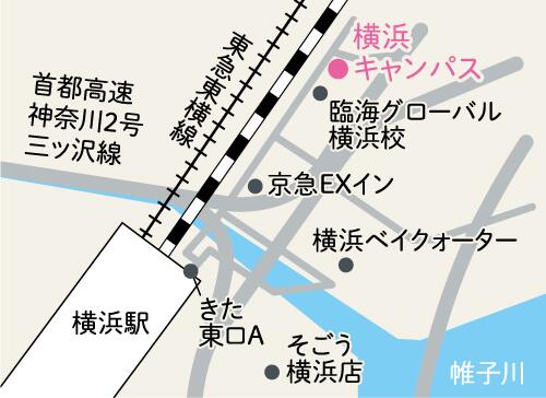 ルネサンス高校 横浜キャンパス マップ