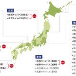 N高/S高 通学コース、宇都宮・金沢・浜松・鹿児島など14の新キャンパスを2022年4月に開校